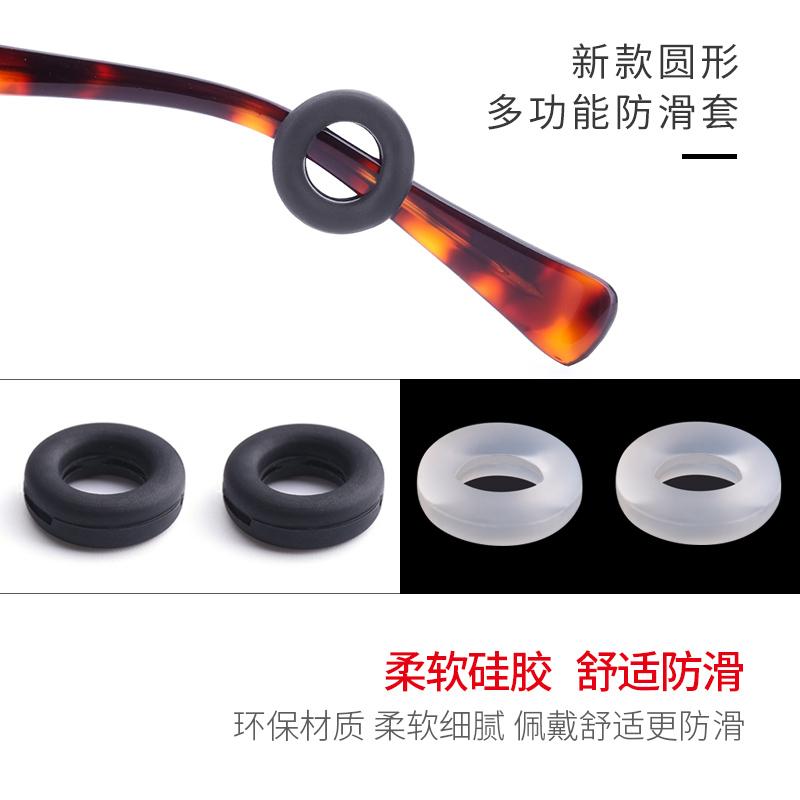 眼镜防滑套硅胶固定耳勾托防掉器眼睛框架腿防磨挂钩夹耳后勾脚套