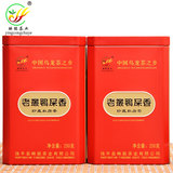 Ying Cong tea Chaozhou Phoenix Mountain Tea Wu Dong old fir duck feces incense single fir snow-Cong tea oolong tea