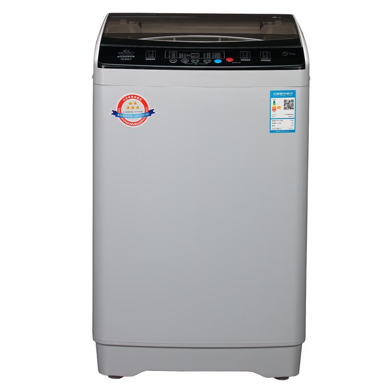 家用波轮热烘干迷你小型滚筒甩干 9KG 全自动洗衣机 7.5KG 长虹红太阳