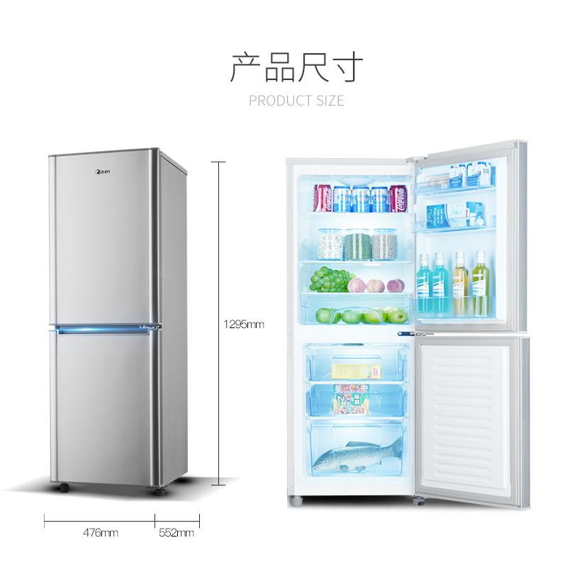 冷藏冷冻大容量保鲜双开门小型冰箱 176DC BCD 韩电 KEG 家用小冰箱