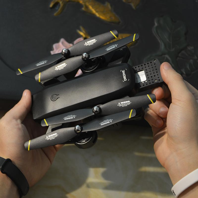 折叠高清专业gps超长续航无人机航拍飞行器四轴遥控直升飞机航模主图