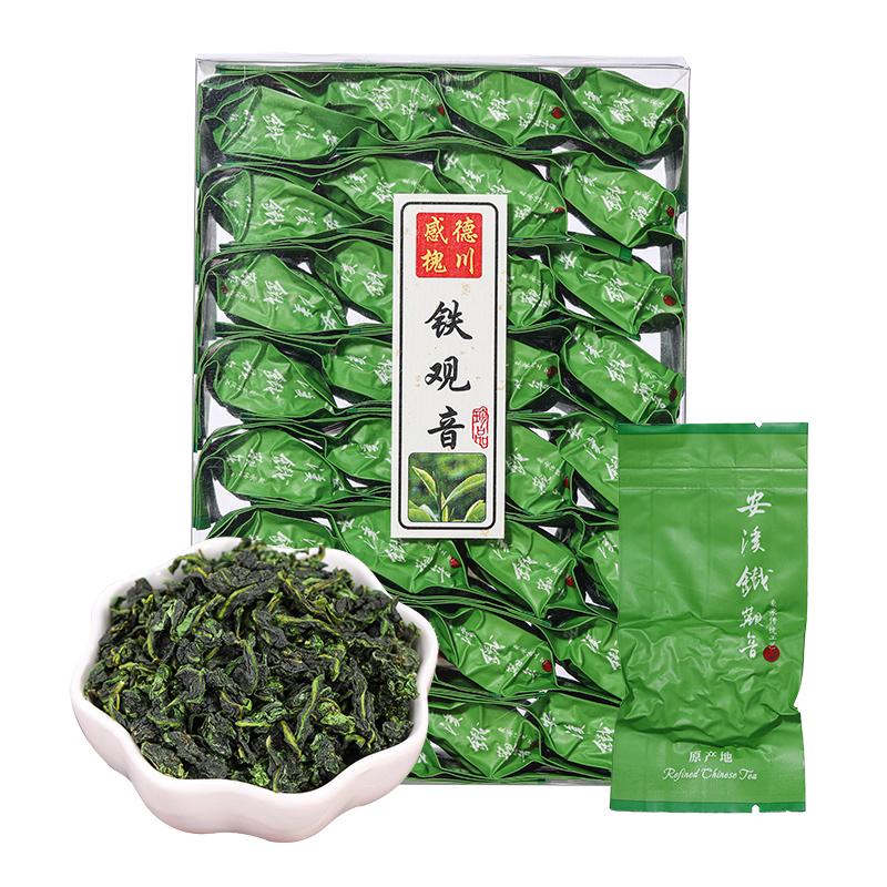 安溪新茶铁观音茶叶250g