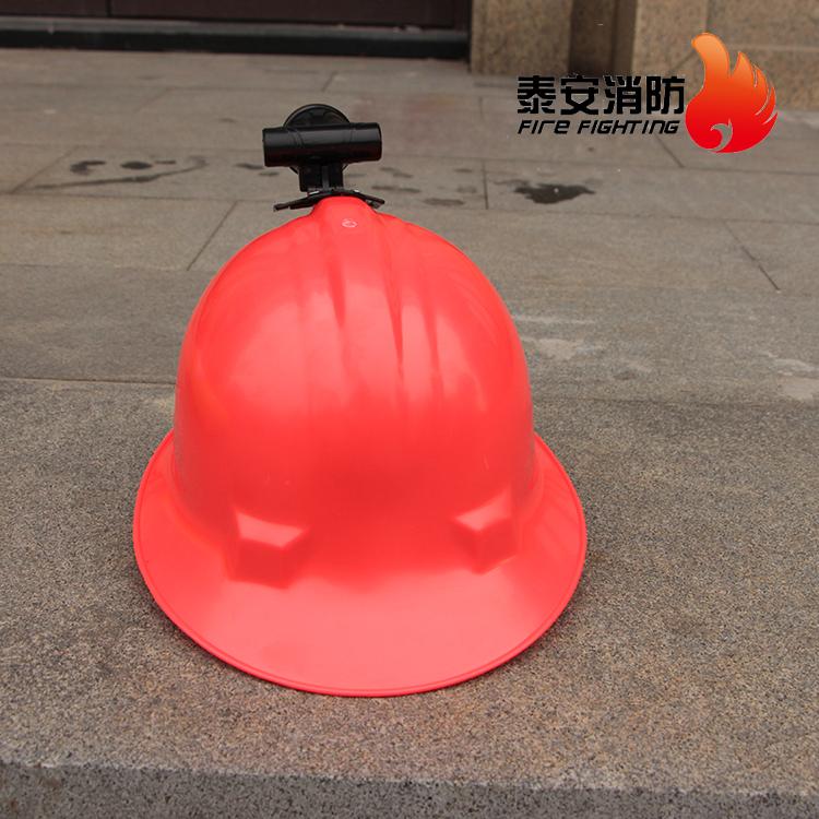 泰安消防 头盔头灯  森林防火头盔加灯服务