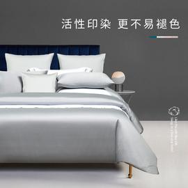 梦洁家纺60支长绒棉四件套全棉纯棉简约床单被套北欧风床上用品