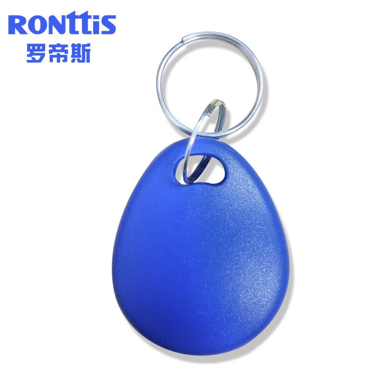 【10个11元】Ronttis罗帝斯门禁系统电控锁ID钥匙扣电磁锁加密卡