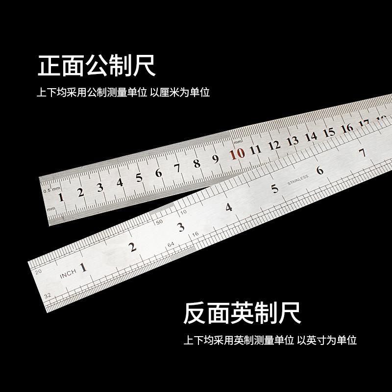 直尺30cm钢尺15/50/100加厚尺子带刻度不锈钢钢板尺多功能长尺
