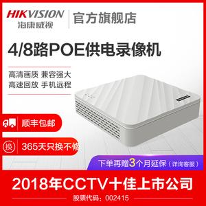 海康威视4/8路poe高清网络硬盘录像机NVR监控主机DS-7104N-F1/4P