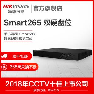 海康威视8/16/32路硬盘录像机NVR家用网络监控主机DS-7808NB-K2