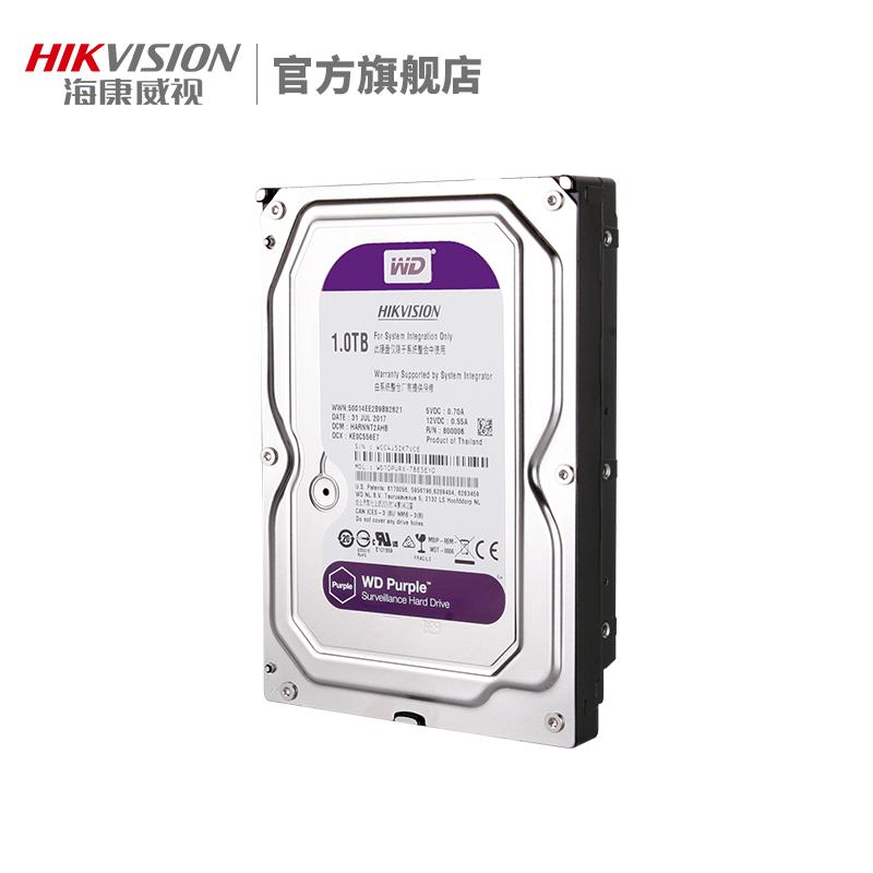监控硬盘监控配件 6TB 4TB 3TB 2TB 1TB 监控硬盘 WD �?低�
