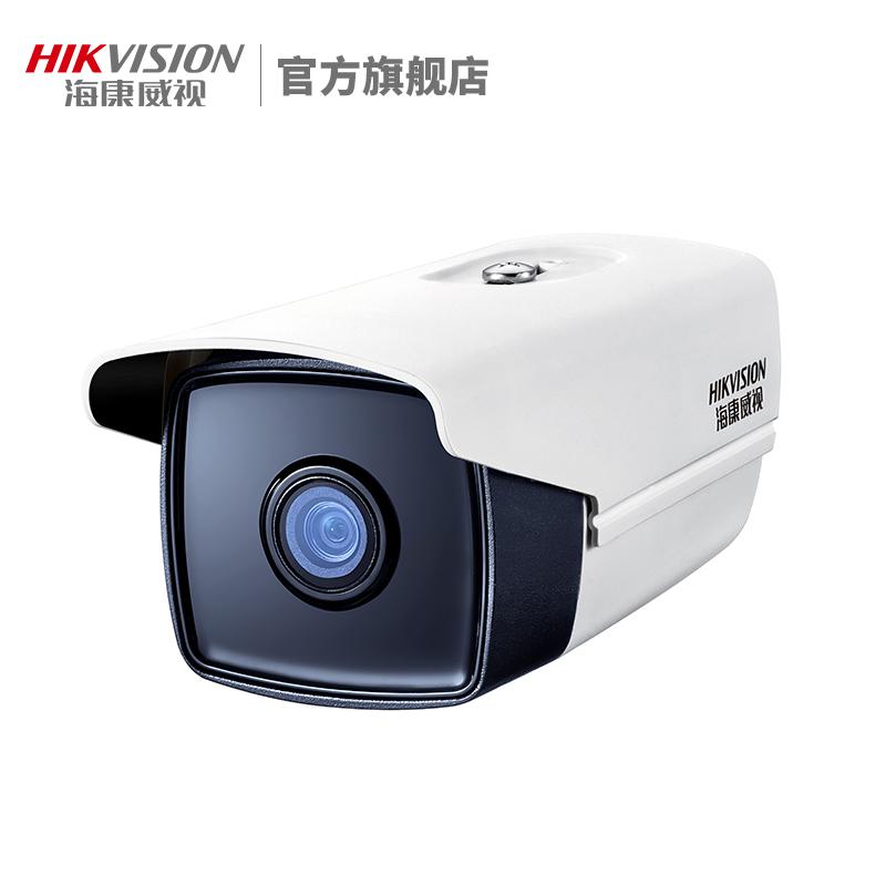 海康威视200万家用室外远程手机poe监控高清摄像头DS-2CD3T25-I3