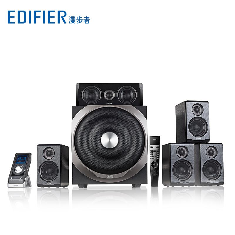 音响 hifi 数字家庭影院音箱低音炮电视 S5.1MKII 漫步者 Edifier