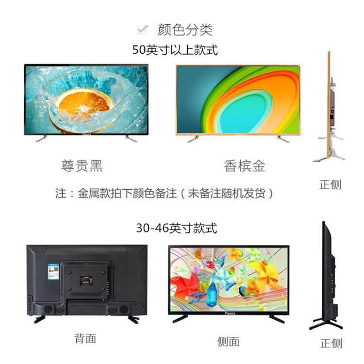 电视 WIFI 高清网络智能 4K 英寸 55 42 30 英寸液晶电视机 32 特价