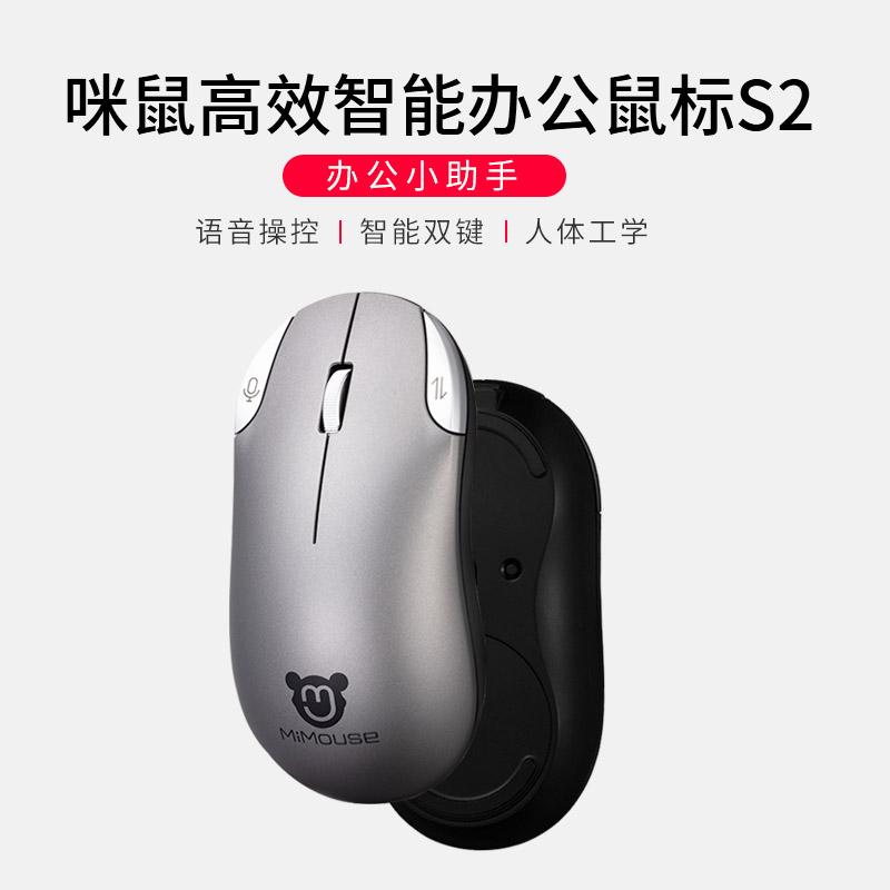咪鼠科技无线鼠标真实情况分析,咪鼠科技用后评价