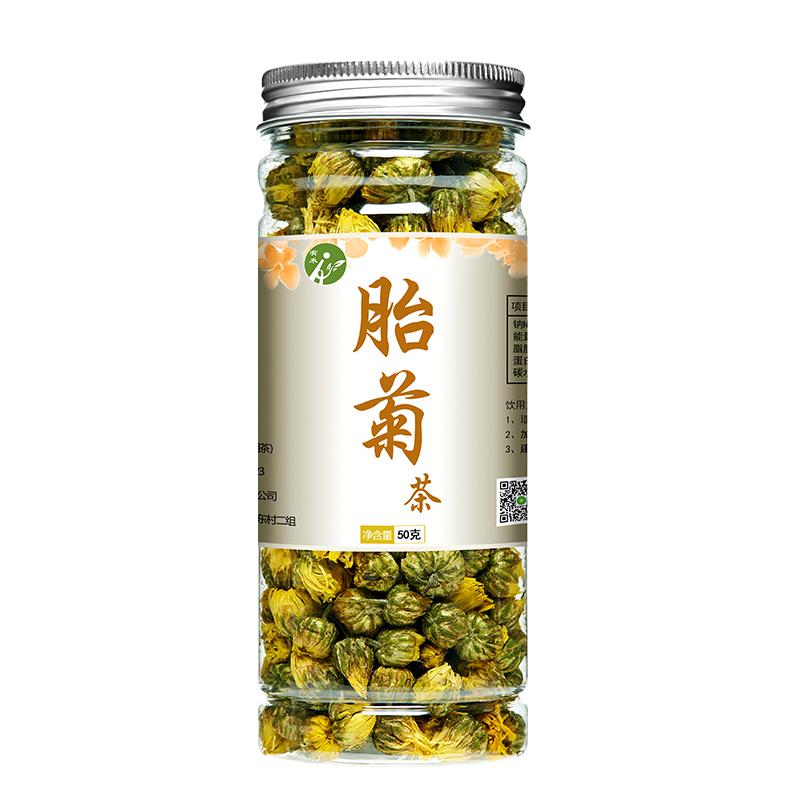 【买一送一】特级胎菊花茶100g