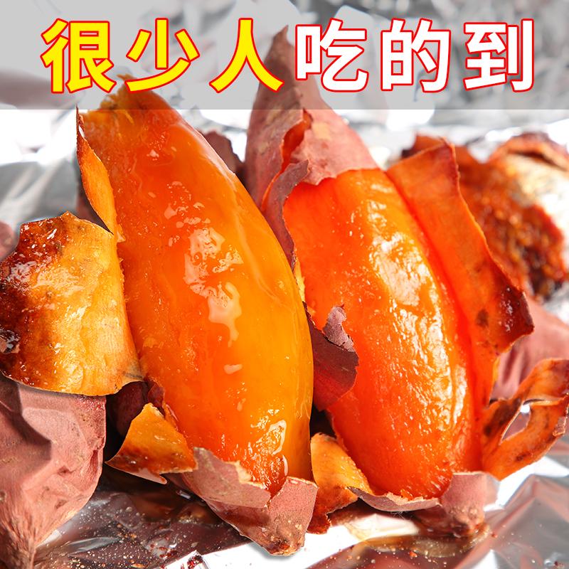 红薯新鲜蜜薯糖心山东烟薯25号沙地红心番薯板栗地瓜山芋农家自种