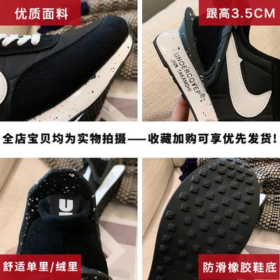 BFK蓝色松糕鞋新品评测