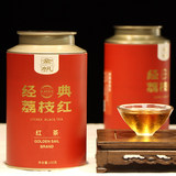 Jinfan Tea Classic Litchi Black Tea Yunnan Premium Dianhong Ancient Tree Loose Tea 150g Luzhou-flavor Kungfu Tea
