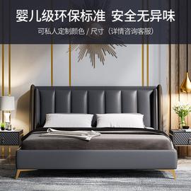 后现代轻奢真皮床北欧简约卧室双人1.8米不锈钢镀金小户型皮婚床