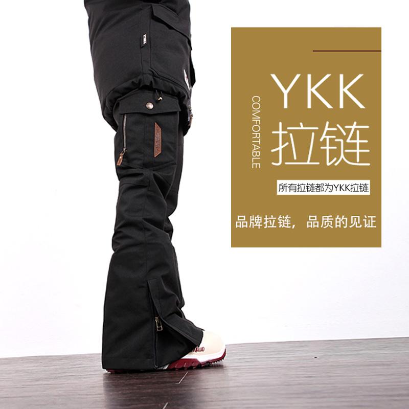 滑雪裤男女款单板双板瘦版裤子韩版加厚滑雪服套装防风水透气雪裤
