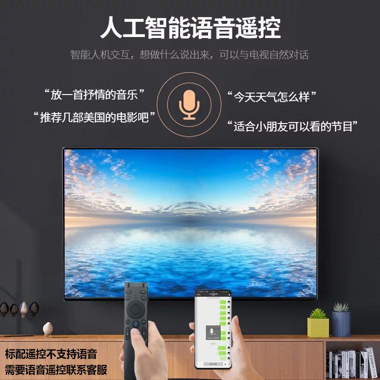 卫星平板宾馆家用 WiFi 寸智能 42 寸 32 寸一线屏电视剧机液晶 55 特价