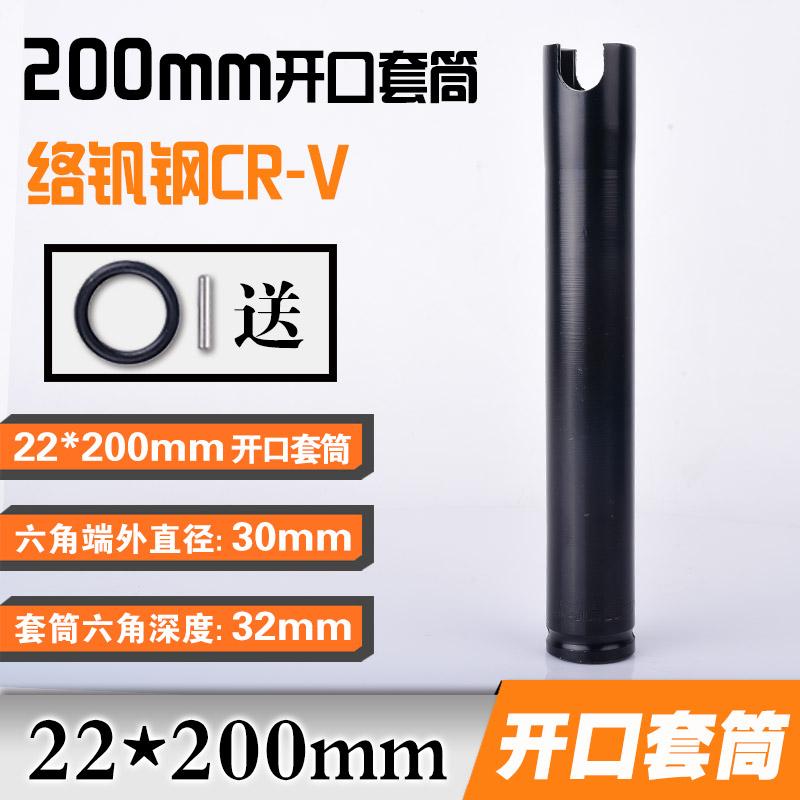 电动电扳手套筒头木工山型加厚开口U型加长的板头22 24 27 30mm长