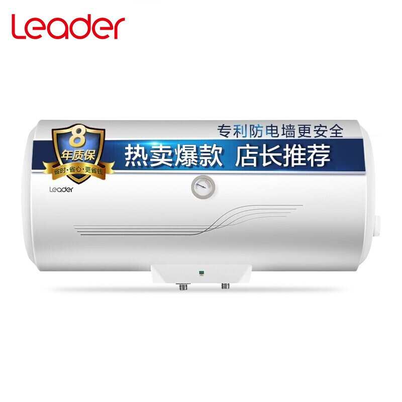 海尔统帅电热水器80升60升家用大容量储水式壁挂遥控带数显50l40L【图2】