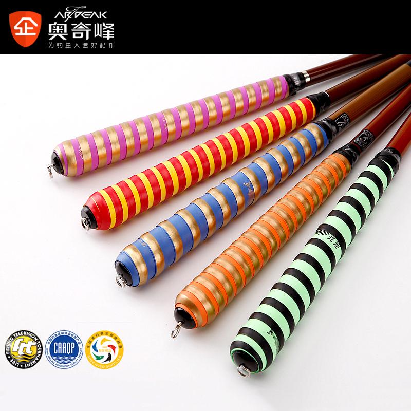 奧奇峰光影雙色手把魚竿纏把帶舒適防滑防電透氣柄皮漁具精品配件