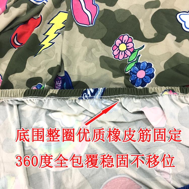 弹力床头罩全包床头套布艺弧形软包皮床靠背防尘保护罩定做遮盖巾