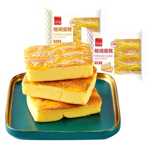 【格焗蛋糕】无糖精食品整箱糖尿人孕妇专用