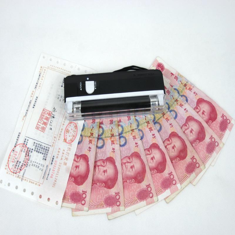 紫光手电筒验钞机小型机迷你便携式紫外线验钞灯荧光剂票据鉴别仪