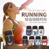 Running mobile phone arm bag men and women sports mobile phone arm bag arm bag arm bag universal fitness wrist bag equipment