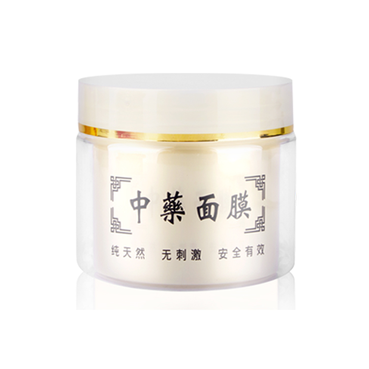 面膜空罐子 200ml 特价美容分装盒塑料空瓶化妆品工具粉膏广口