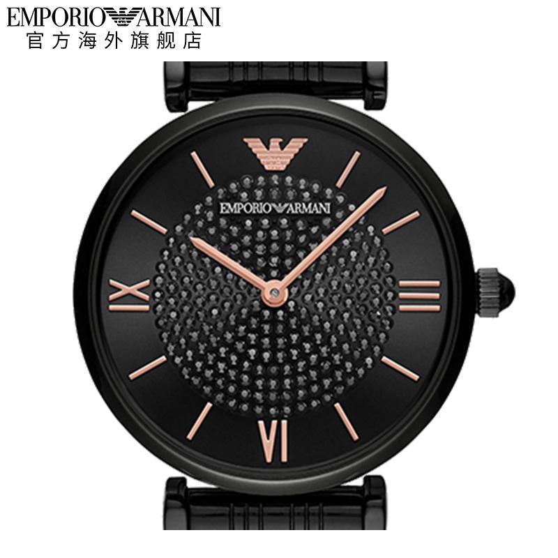 【官方】Armani阿玛尼佟丽娅同款 黑色满天星手表女石英表AR11245