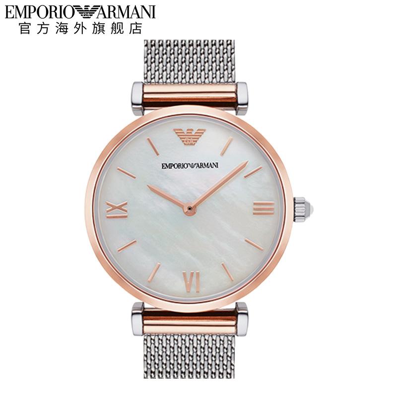 【正品】Armani阿玛尼官方简约时尚手表编织表带手表女AR2067