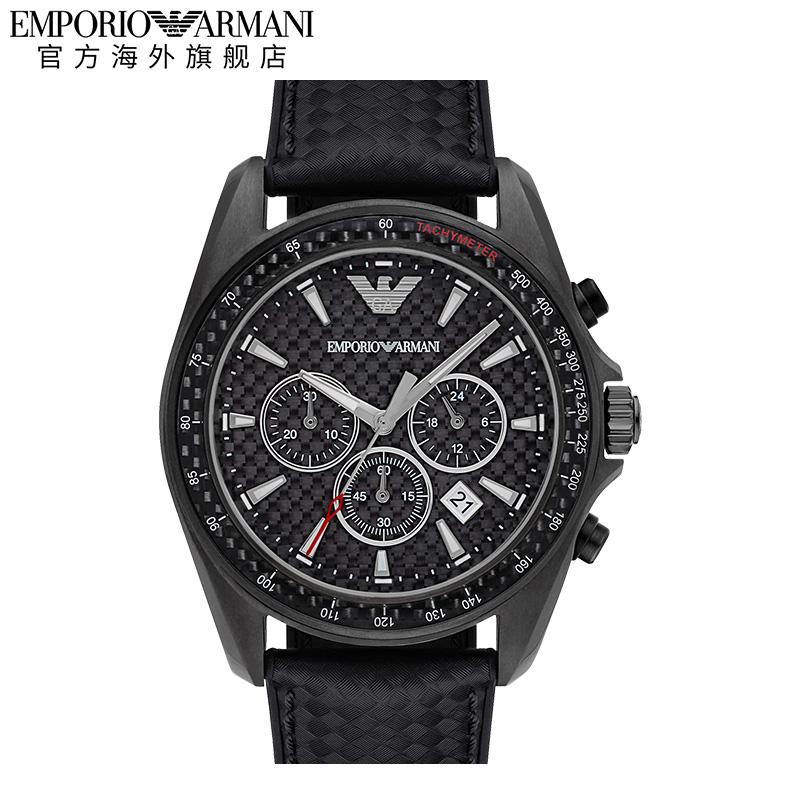【官方】Armani阿玛尼旗舰店 时尚个性潮流黑色表带手表男AR6122