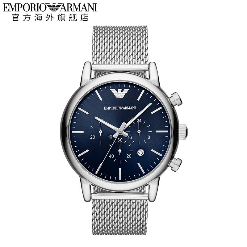 Armani阿玛尼正品时尚潮流钢带手表男 个性炫酷礼盒套装AR80038