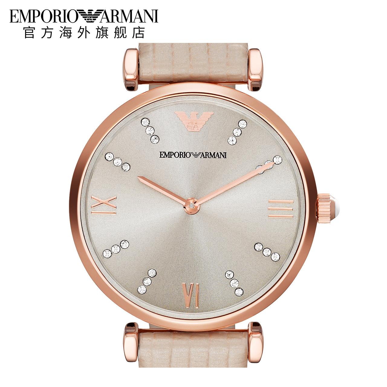 【官方】Armani阿玛尼皮带圆形水钻女表进口简约时尚石英表AR1681