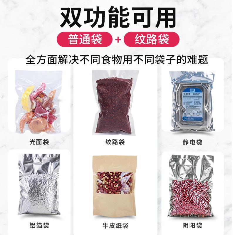 青叶家用抽真空机包装机商用食品压缩干湿封包机无需专用袋封口机【图3】