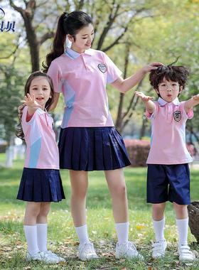 初高中小学生校服夏装幼儿园园服儿童套装纯棉运动会短袖短裙短裤