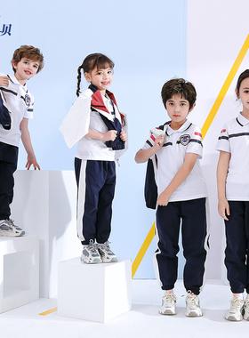 小学生校服春秋长袖套装幼儿园园服初高中班服运动会服装短袖T恤