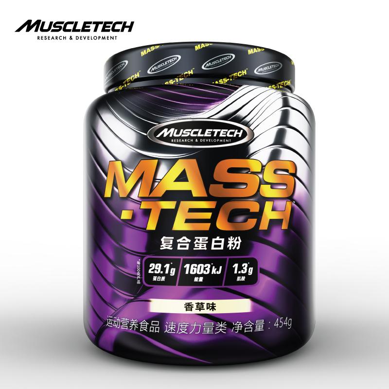 【麦斯泰克】肌肉科技复合蛋白粉乳清
