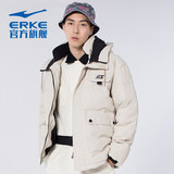 Hongxing Erke men's cotton clothing 2019 autumn and winter new warm fashion simple men's short casual casual clothes men's clothing