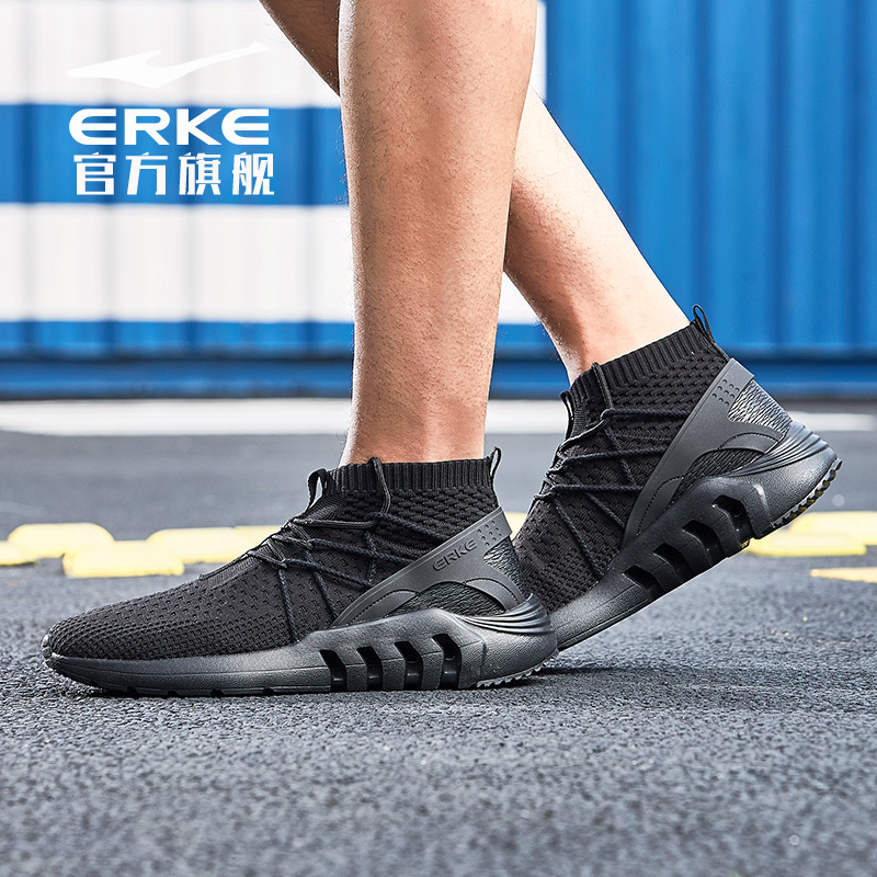 夏季新款透气休闲健步鞋耐磨防滑跑步鞋男 2019 鸿星尔克男子跑步鞋