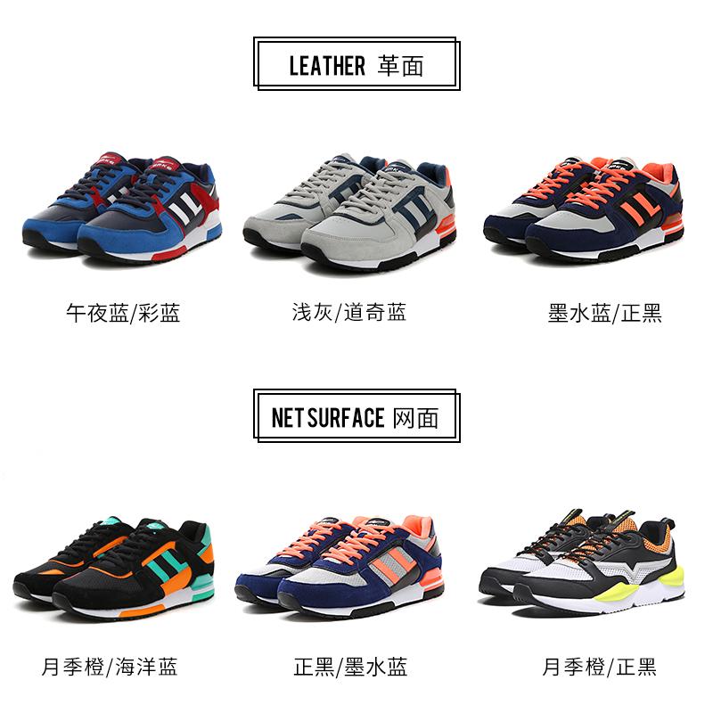 鸿星尔克休闲鞋慢跑运动鞋男夏季百搭鞋子复古跑步鞋透气潮流男鞋