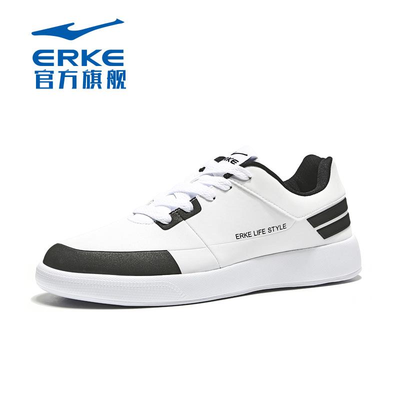 鸿星尔克男鞋时尚休闲板鞋中青年学生运动滑板鞋男低帮百搭小白鞋