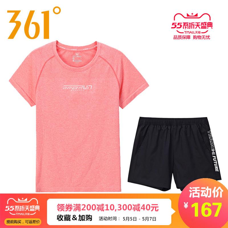 361运动套装女2020夏季快干透气圆领短袖跑步三分短裤运动服女夏
