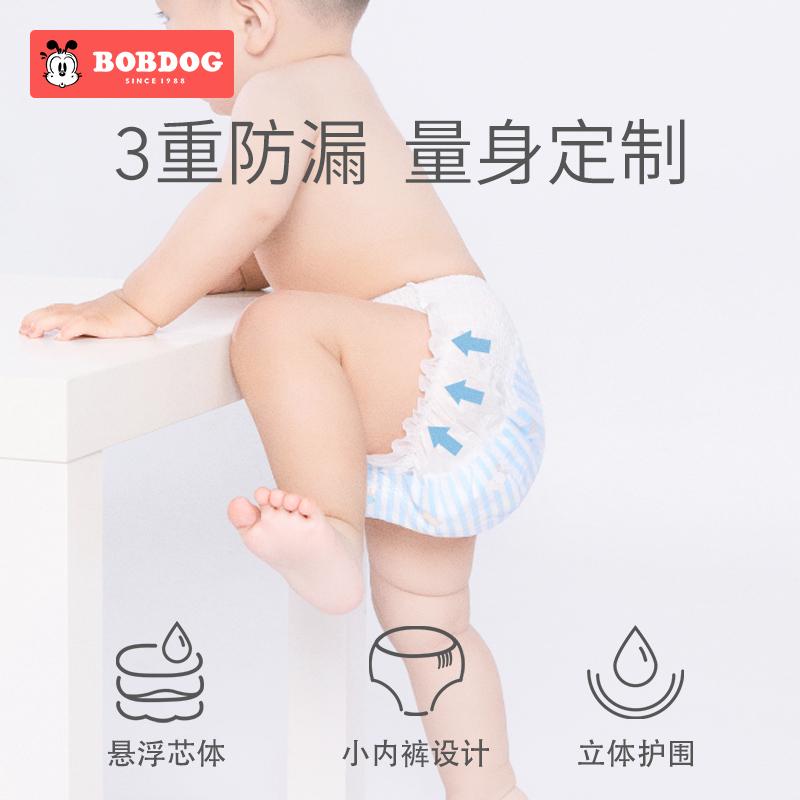 巴布豆拉拉裤 超柔学步裤XL 新生儿防漏尿不湿超薄干爽大号小内裤