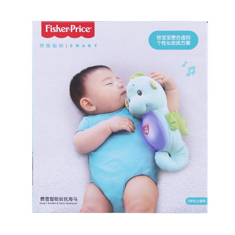 美国费雪智能小海马婴幼儿新生儿毛绒音乐玩偶睡觉神器宝宝胎教