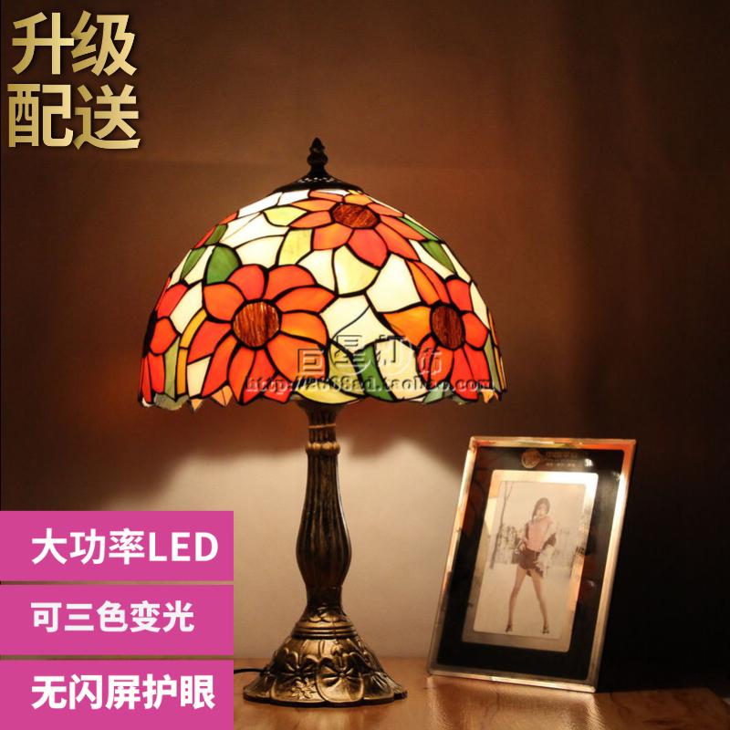 式咖啡厅玻璃台灯调光
