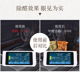 活性炭包竹炭包汽车专用新车去味用品梅兰竹菊抱枕除甲醛车载碳包